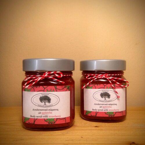 Scrub ζάχαρης για το σώμα με φράουλα