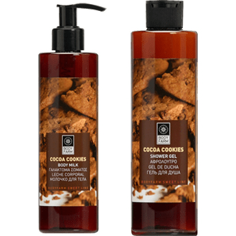 Body milk showergel cocoa cookies