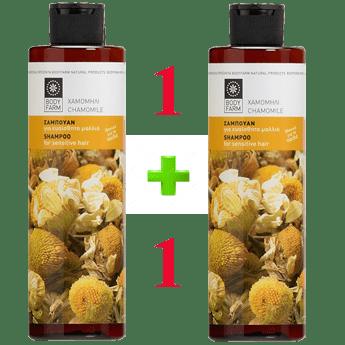 shampoo chamomili 1+1