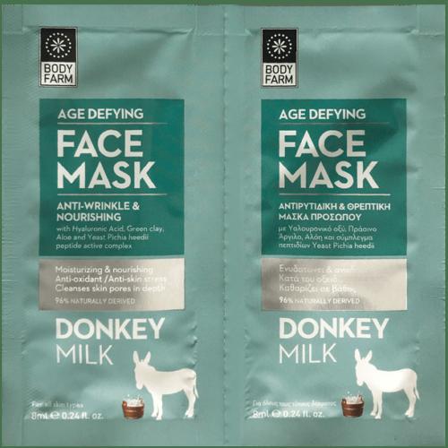 Μάσκα Προσώπου με Γάλα Γαϊδούρας 8ml+8ml